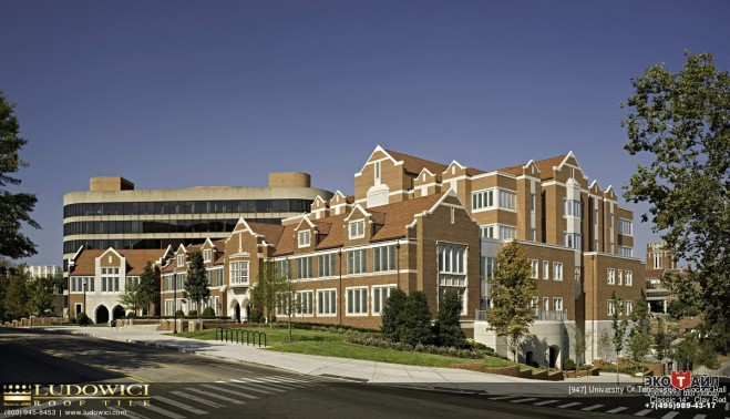 University Of Tennessee - Glocker Hall
