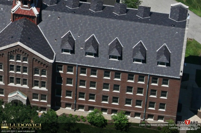 The Sisters of the Holy Spirit Convent in Pittsburgh, PA
