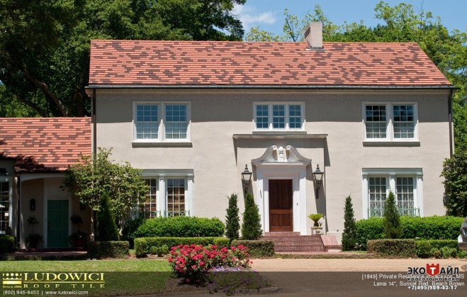 Private Residence in Jackson, MS