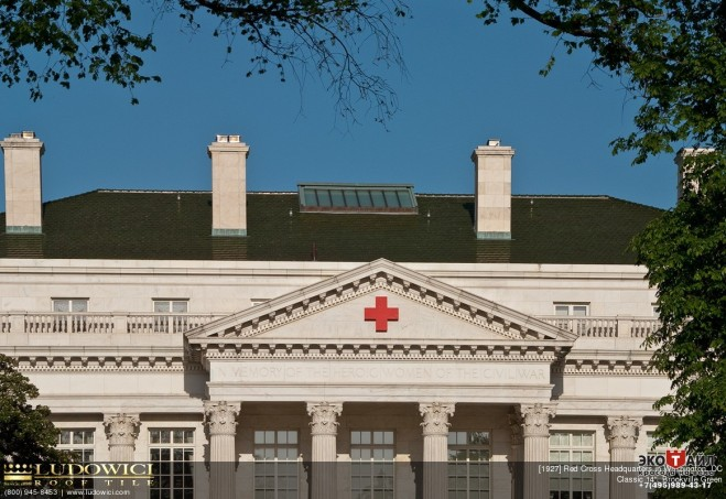 Red Cross Headquarters in Washington, DC